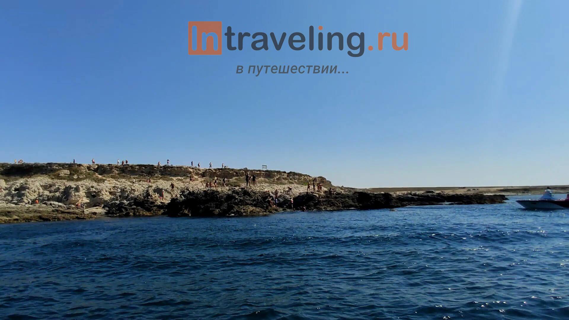 Мыс Тарханкут Крым достопримечательности
